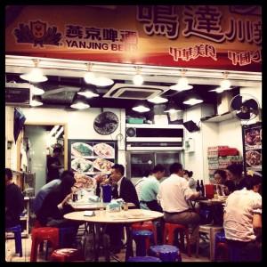 Gastroeconomy_DiegoGuerrero_HongKong_Temple Street_Temple Spice Crabs
