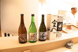 Gastroeconomy_SakaiSushi10